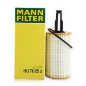 Фильтр масляный Mann FILTER на Мерседес W166 GLE-Coupe 350 BlueTec